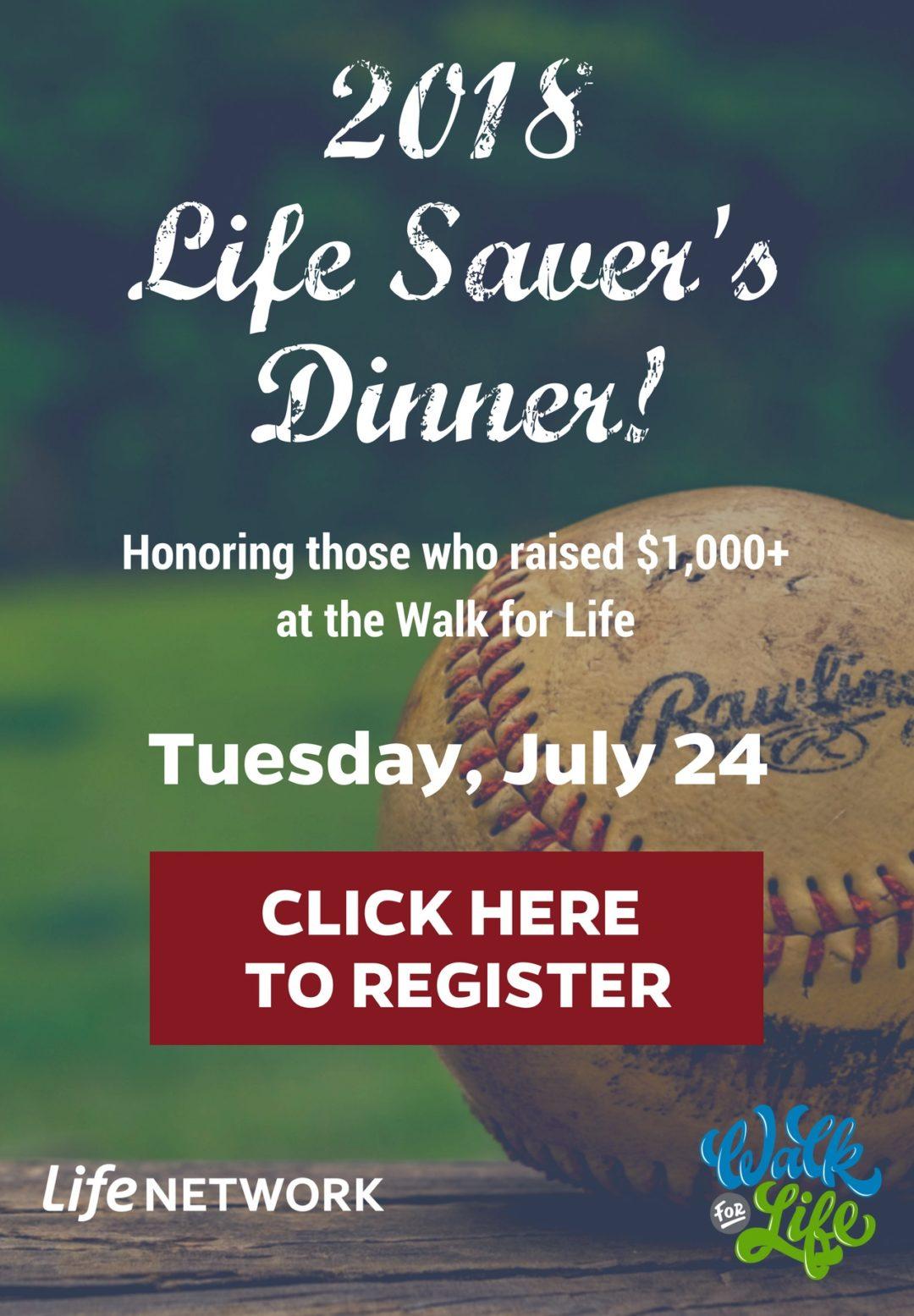 Life Saver's event